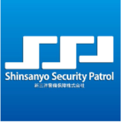 新三洋警備保障 株式会社